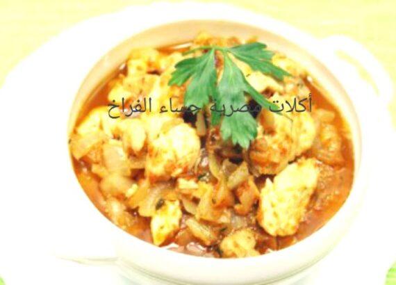 8- أكلات مصرية حساء الفراخ