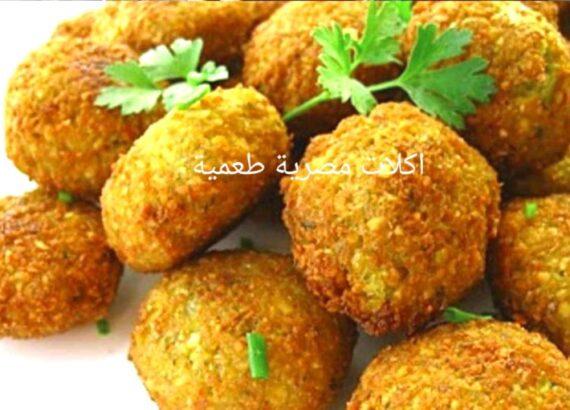 7- اكلات مصرية طعمية