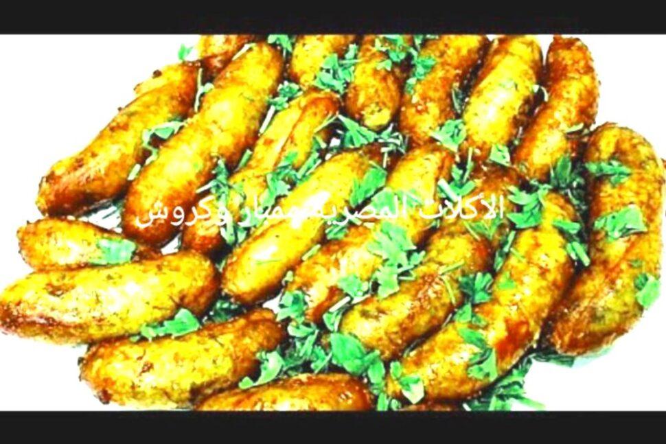 اكلات مصرية دات شعبية كبيرة
