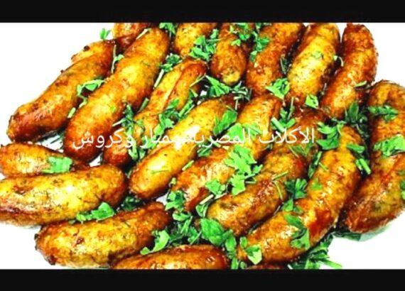 الأكلات المصرية ممبار وكروش
